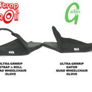 LR-Quad-Glove-open